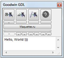 LabPP_GoodwinGDL interface